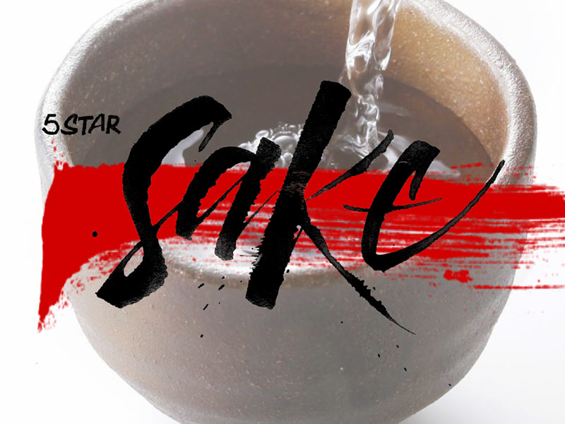Sake arrives at 5StarWines 2018
