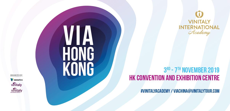 VIA Hong Kong 2019